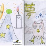 2011年度2年生国語「絵本作り」1