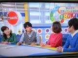 NHKの番組から