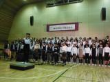 2012年度 湘南学園小学校音楽会 (12/20追記しました)