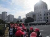 6年生 国会議事堂・最高裁判所見学