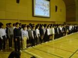 小学校80周年記念式典