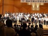 2013年度 湘南学園小学校音楽会