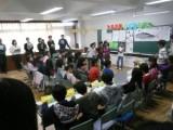 11月10日(土)湘南学園小学校公開研究会の申し込み受付開始