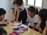 2014年度 児童会の活動―交歓会にむけて―