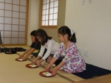 日本を学ぶ