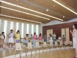 夏休みスペシャルプログラム 『加藤先生のボイストレーニング』