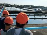4年生 寒川浄水場と相模川ふれあい科学館見学