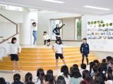 演劇クラブ&ダンスクラブ合同公演!