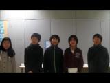 制作展 放送委員レポート!