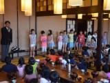 2015 3年生 海の学校 No.7 最終号
