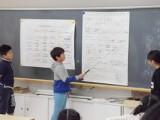 「子どもと自然学会 湘南大会」にて研究授業
