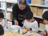 3年図工特別授業「貝がらでどうぶつを作ろう!」