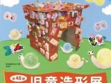第48回 神奈川県私立小学校 児童造形展