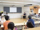 【教育研究】校内研究会