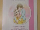 「山の学校」前の保健指導 vol.2