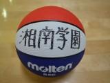 バスケットボールクラブだより