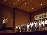 2017年度 音楽会開催のお知らせ【開催日:11月14日(火)】