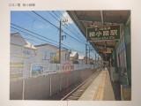 「こどもたちが描いた、江ノ電沿線」看板 ~3月で終了~