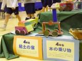 四年生の制作展