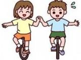 【8月スペシャル】8月29日(火)ステップアップ一輪車