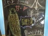 6年生 藤沢野菜の販売 「湘南ファーム2」