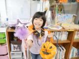 【お預りイベント】ハロウィンパーティー