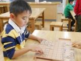 【預かりイベント】将棋教室