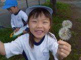 1年生 「春をさがそう!」