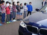 【スペシャル】BMW Presents 機械と共に生きる未来について考えよう!