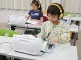 【プログラム】木曜日の英語クラス