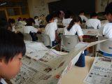 朝日小学生新聞に掲載されました