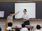 わくわく楽しい英語の授業
