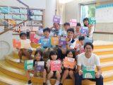 【預かりイベント】SDGsカードゲーム