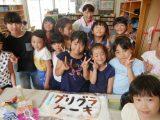 【お預かり】ホットプレートでぐりぐらケーキを作ろう!