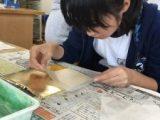 6年生図工「金箔貼り」