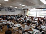 習字の授業