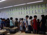北海道で大きな地震