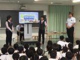 「1年生交通安全教室」