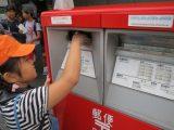 2年生 郵便局見学