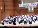 大舞台で歌う体験〜音楽会②〜