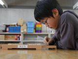 【お預かりプログラム】将棋