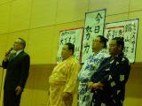お相撲さんが来たよ~力士から学ぶ①~