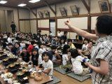 2019 6年修学旅行⑬4日目