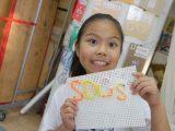 【SDGs】にいはまSDGsアートフェスに応募しました