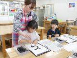 【プログラム】書道1,2年生の新しいはじまり