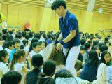 1学期 鑑賞教室