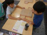【お預かりイベント】夏休みの将棋教室