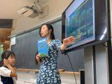 1年生 国語の授業