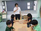【お預かりイベント】将棋教室