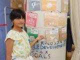 【SDGs】SDGsを大人に伝えよう!(おやつメニュー)
